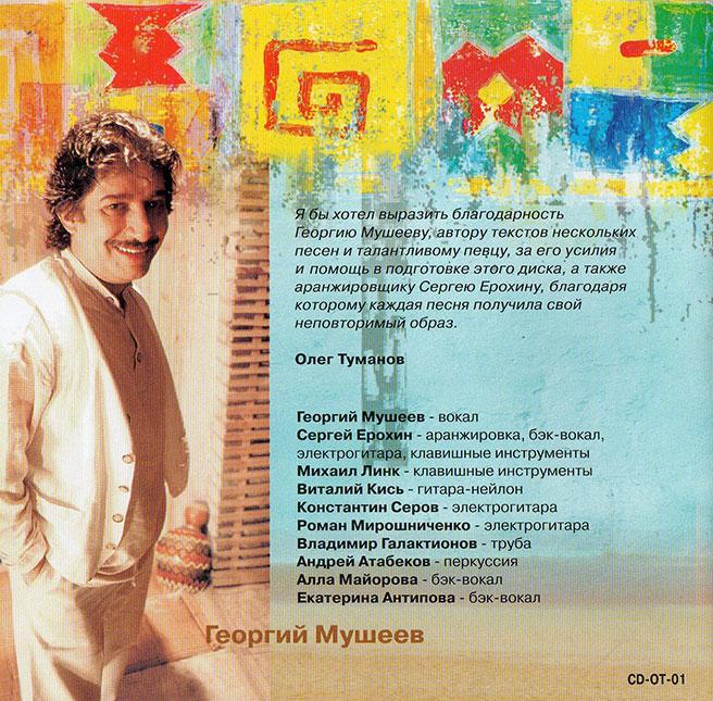 latin-romance-cover