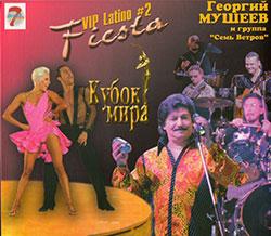 fiesta-vip-latino-2-2007