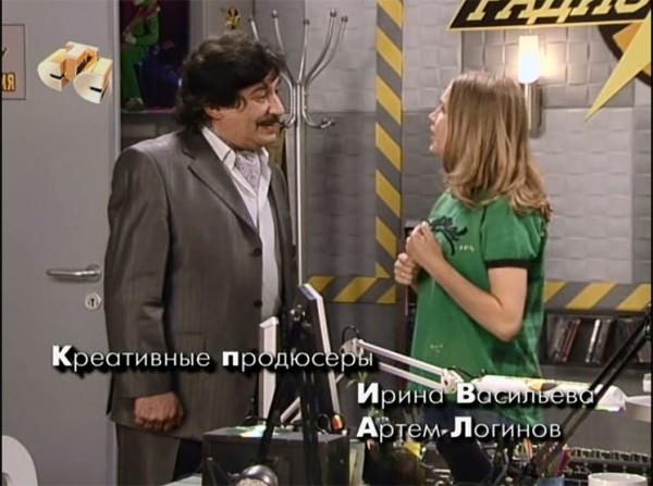 Георгий Мушеев в сериале